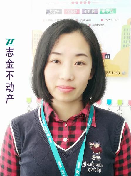 刘海茹店铺