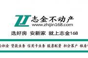 中美贸易战最新消息:中国向世贸组织申请对美70亿贸易报复
