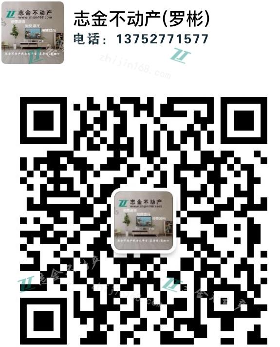 微信图片_20181121125641.jpg