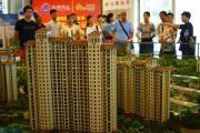 """楼市出现""""逆转""""!马云曹德旺预言将成现实,这两类人要格外小心"""